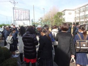 愛媛県 高校入試 合格発表